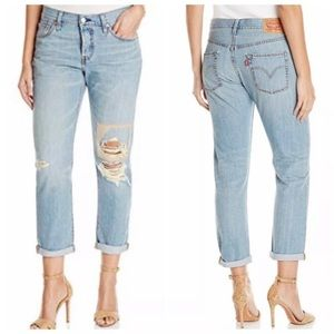 Anthro Levi's 501 Distressed Patch Work Jeans.